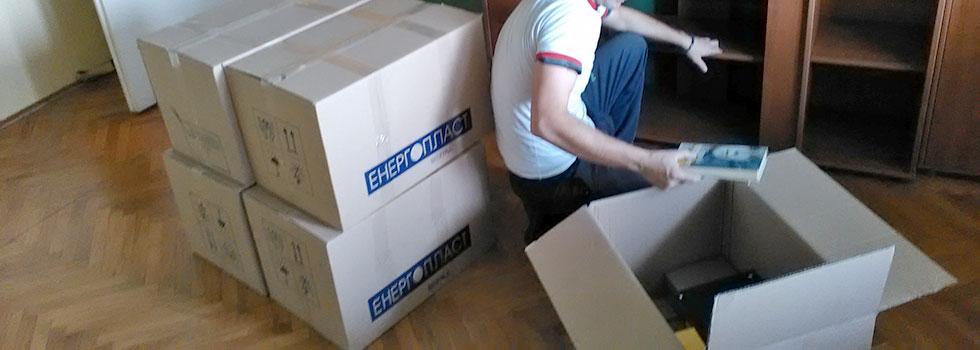 Kartonske kutije i folije